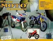 Rmt 72.2 Yamaha 125 Tzr-Dt 200 R/Honda Xrv 650 Twin - Couverture - Format classique