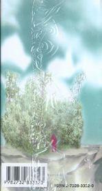 Cartes Divinatoires Du Feng Shui (Les) Coffret Livre + Cartes - 4ème de couverture - Format classique