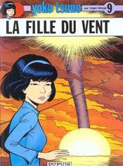 Yoko Tsuno t.9 ; la fille du vent - Intérieur - Format classique
