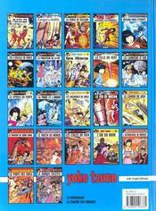 Yoko Tsuno t.9 ; la fille du vent - 4ème de couverture - Format classique