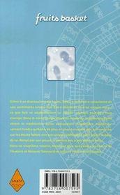 Fruits basket t.20 - 4ème de couverture - Format classique