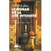 Roman De La Cite Interdite Ii (Le) - Couverture - Format classique