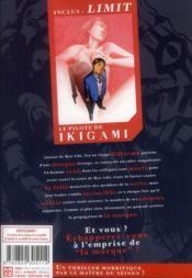 Kyo-ichi - 4ème de couverture - Format classique