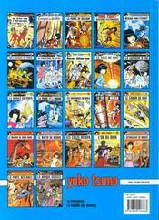 Yoko Tsuno t.1 ; le trio de l'étrange - 4ème de couverture - Format classique