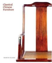 Classical Chinese Furniture /Anglais - Couverture - Format classique