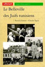 Le belleville des juifs tunisiens - Intérieur - Format classique