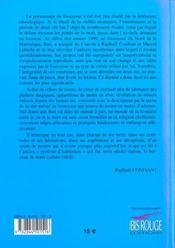 Memwe an fonsyeye - 4ème de couverture - Format classique