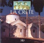 Crete - Intérieur - Format classique