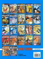 Yoko Tsuno t.5 ; message pour l'éternité - 4ème de couverture - Format classique