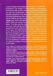 Les Institutions Publiques De La France De 1875 A Nos Jours - 4ème de couverture - Format classique