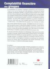 Comptabilité financière des groupes - 4ème de couverture - Format classique