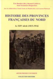 Histoire des provinces francaises du nord t5 - Couverture - Format classique