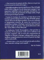 L'eloge du vin - 4ème de couverture - Format classique