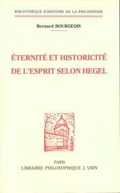 Ponts Des Reves - Intérieur - Format classique