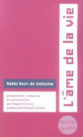 L Ame De La Vie - Intérieur - Format classique