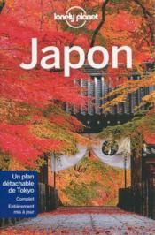 Vente livre :  Japon (6e édition)  - Collectif Lonely Planet
