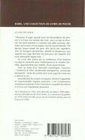 Le livre des aveux - 4ème de couverture - Format classique