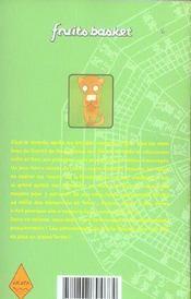 Fruits basket t.12 - 4ème de couverture - Format classique