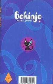 Gokinjo, une vie de quartier t.1 - 4ème de couverture - Format classique