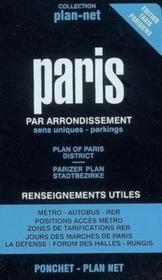 Paris arrondissement numerisé - Couverture - Format classique
