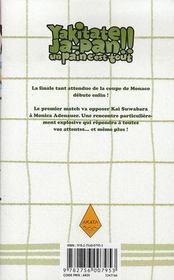 Yakitate! ja-pan - un pain c'est tout t.12 - 4ème de couverture - Format classique