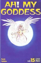 Ah! my goddess t.15 - Intérieur - Format classique