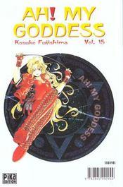 Ah! my goddess t.15 - 4ème de couverture - Format classique