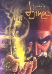 Les contes du djinn t.1 - Intérieur - Format classique