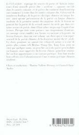 Ciel En Fuite (Le) - 4ème de couverture - Format classique