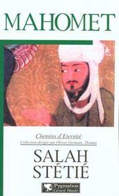 Mahomet - Intérieur - Format classique