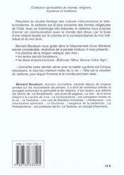 Vedisme (Le) - 4ème de couverture - Format classique