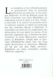 Didoufri La Pyramide Inachevee - 4ème de couverture - Format classique