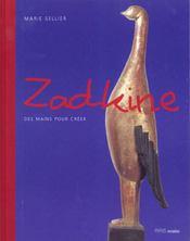 Zadkine - Intérieur - Format classique