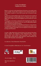 Coeurs ébouillantés ; dix sept poètes lituaniennes contemporaines - 4ème de couverture - Format classique
