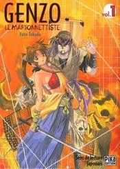 Genzo le marionnettiste t.1 - Intérieur - Format classique