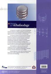 Manuel De L'Echafaudage - 4ème de couverture - Format classique