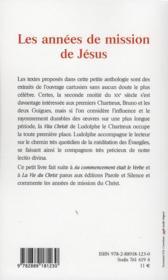 Les années de mission de Jésus - 4ème de couverture - Format classique
