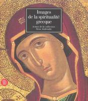 Images de la spiritualite grecque ; icones de la collection rena andreadis - Intérieur - Format classique