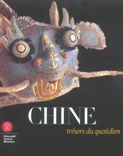 Chine, trésors du quotidien ; hommage à Dautresme - Intérieur - Format classique