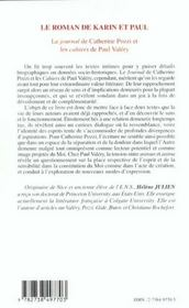Le Roman De Karin Et Paul ; Le Journal De Catherine Pozzi Et Les Cahiers De Paul Valery - 4ème de couverture - Format classique