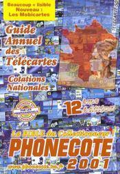 Phonecote 2001 - Intérieur - Format classique