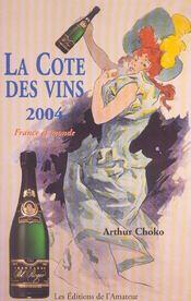 Cote Des Vins 2004 - Intérieur - Format classique