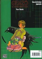 Genzo Le Marionnettiste T.2 - 4ème de couverture - Format classique