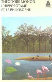 L'Hippopotame Et Le Philosophe - Intérieur - Format classique