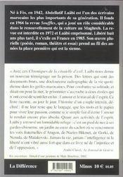 Chronique De La Citadelle D'Exil - 4ème de couverture - Format classique