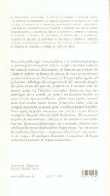 Poesie Marocaine De L'Independance - 4ème de couverture - Format classique