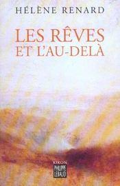 Les Rêves Et L'Au-Delà - Intérieur - Format classique