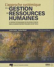 L'approche systémique de la gestion des ressources humaines - Intérieur - Format classique