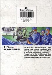 Jin t.1 - 4ème de couverture - Format classique