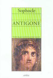 Antigone - Intérieur - Format classique